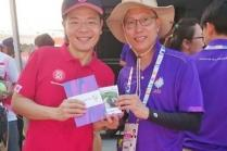 Volunteer with Mr Lawrence Wong, Minister for Culture, Community & Youth